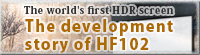 The development story of HF102